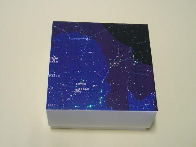 光る星座盤の写真