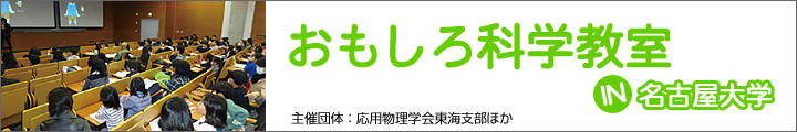 top_omoshirobanner